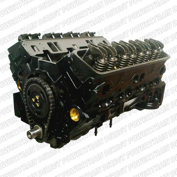 1980-1985 GM Gas 5.7-1